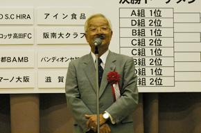2008年9月7日 第43回関西サッカ...